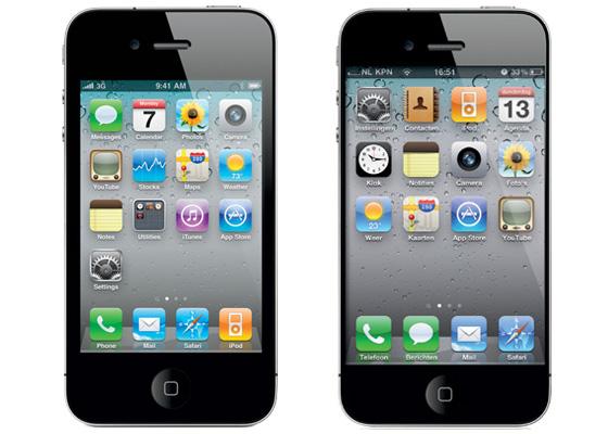 iphone4iphone5