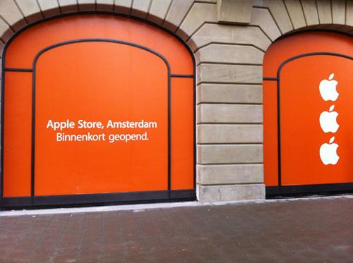 Apple store amsterdam binnenkort open icreate magazine - Deur tijdschrift nieuws ...