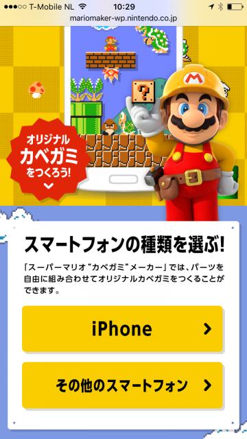 Je Eigen Super Mario Maker Wallpaper Maken Voor De Iphone
