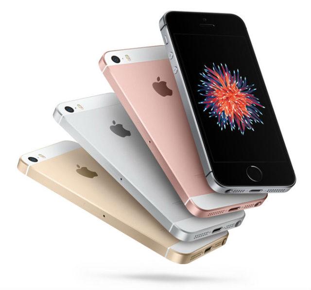 iphone se 2017