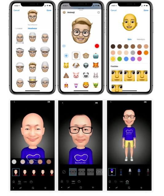 memoji versus ar emoji