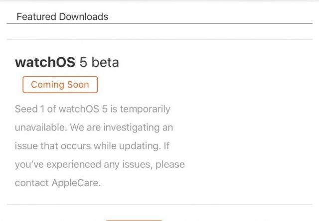 watchOS 5 bèta 1 verwijderd