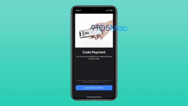 Apple Pay QR-code