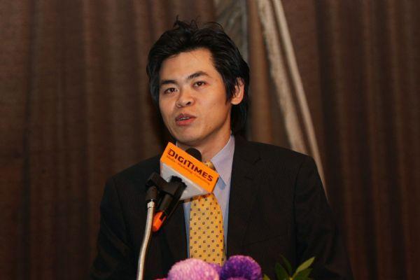 Ming-Chi Kuo